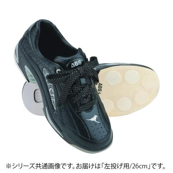 日本最級 ABS ボウリングシューズ カンガルーレザー ブラック・ブラック 左投げ用 26cm NV-4, 更別村 c127e7ec