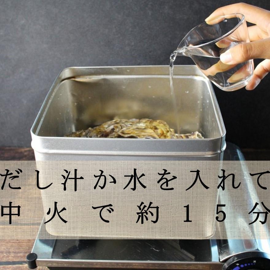 広島県産 カキのガンガン焼きセット  【冷凍便】 Lサイズ 3kg 殻付き生牡蠣 かき  カンカン 缶 BBQセット バーベキュー キャンプ 飯|zakobashop|06