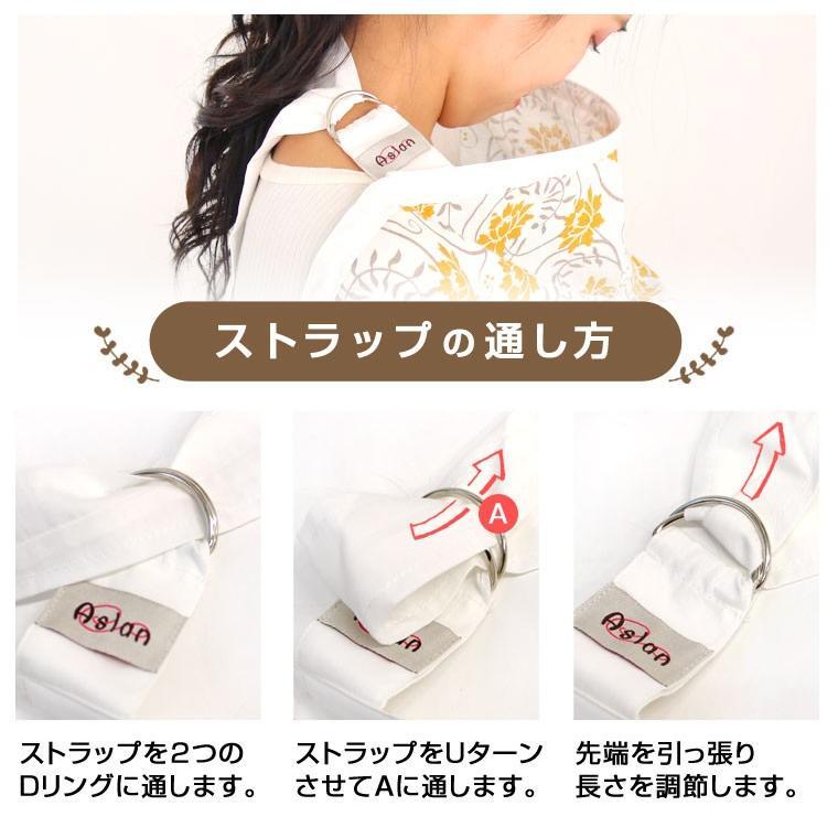 授乳ケープ ワイヤー ポンチョ 授乳服 安い 夏 ベビー用品 赤ちゃん コットン100% 綿 送料無料 ケープ かわいい おしゃれ zakzak 15