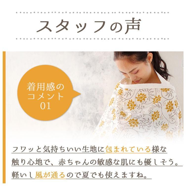 授乳ケープ ワイヤー ポンチョ 授乳服 安い 夏 ベビー用品 赤ちゃん コットン100% 綿 送料無料 ケープ かわいい おしゃれ zakzak 16