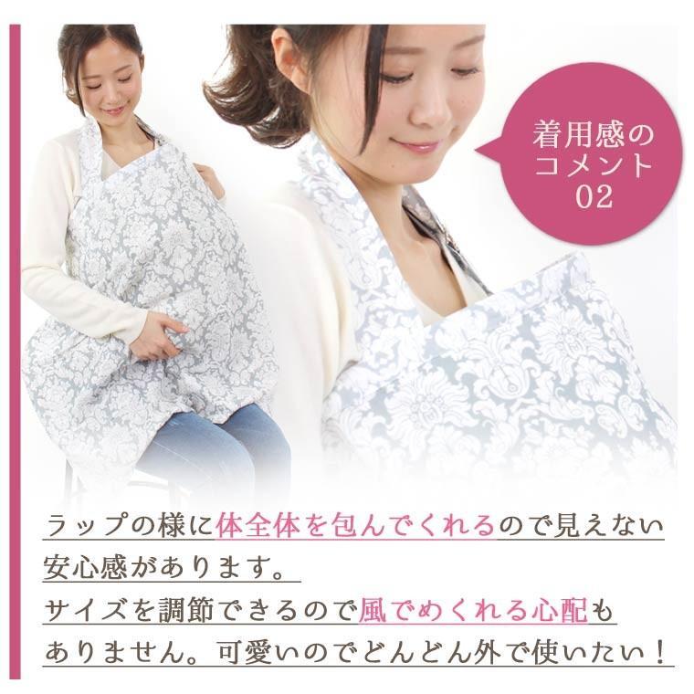 授乳ケープ ワイヤー ポンチョ 授乳服 安い 夏 ベビー用品 赤ちゃん コットン100% 綿 送料無料 ケープ かわいい おしゃれ zakzak 17