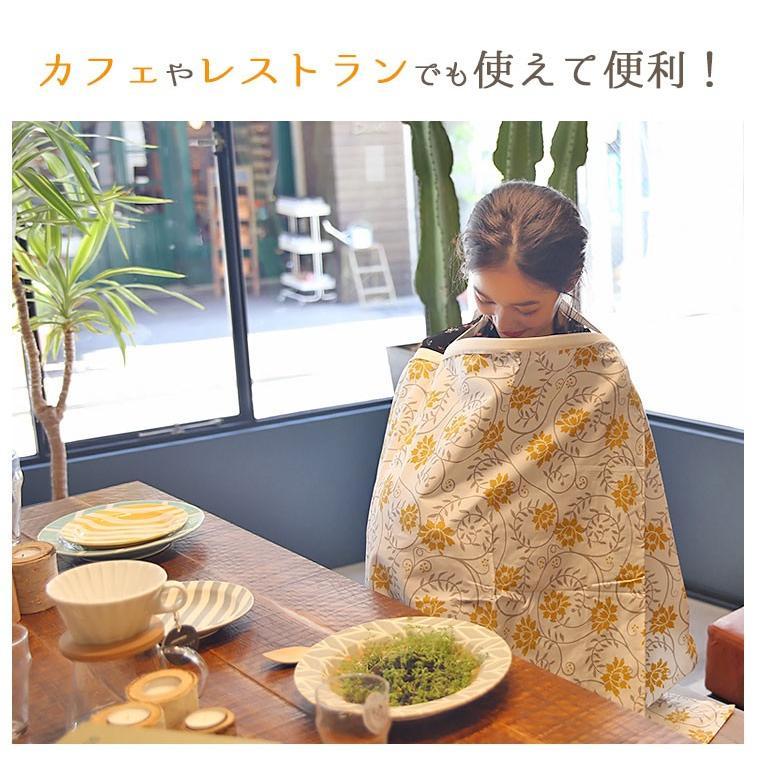 授乳ケープ ワイヤー ポンチョ 授乳服 安い 夏 ベビー用品 赤ちゃん コットン100% 綿 送料無料 ケープ かわいい おしゃれ zakzak 18