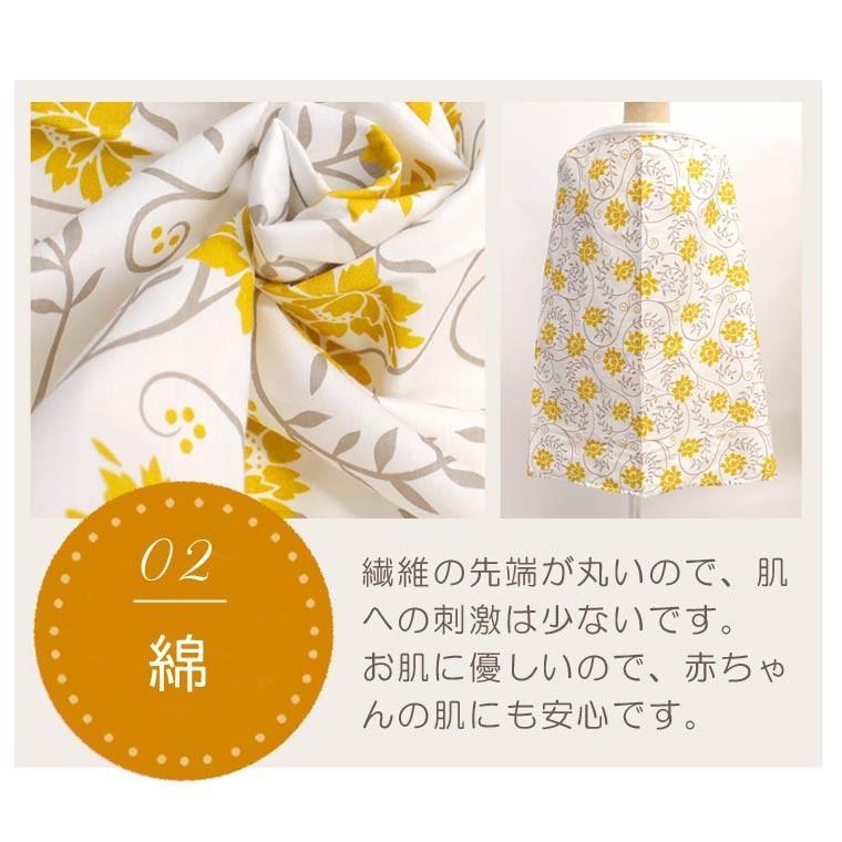 授乳ケープ ワイヤー ポンチョ 授乳服 安い 夏 ベビー用品 赤ちゃん コットン100% 綿 送料無料 ケープ かわいい おしゃれ zakzak 09