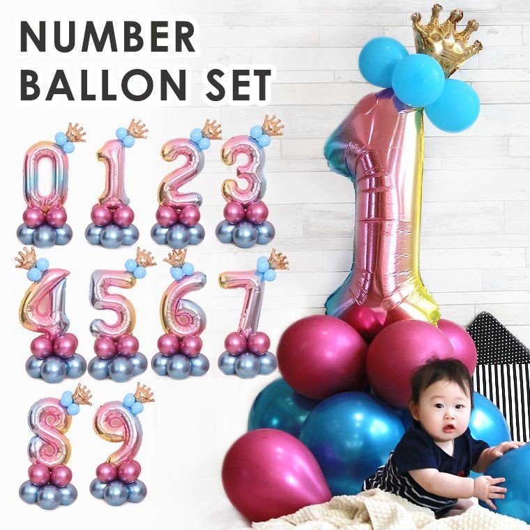 手数料無料 バルーン 数字 風船 アルミ箔 かわいい 飾り お祝い 雑貨 ファッション パーティー カラフル 最安値 誕生日 送料無料 おしゃれ 8U11