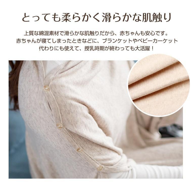 授乳ケープ 綿 マタニティー 授乳服 通気性 カバー お出かけ シンプル アプリコット グレー 授乳 人気 新作 ファッション おしゃれ 8U40|zakzak|05