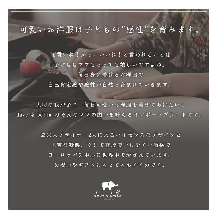 【davebella】 子供服 女の子 キッズ ベビー セットアップ 上下セット リボン トップス パンツ ブルマ フリル てんとう虫 ストライプ 可愛い J0018|zakzak|12