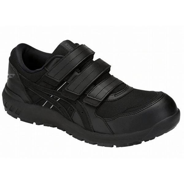 【取り寄せ】アシックス 安全靴 ウィンジョブ マジックテープ型 CP205 (ZO005) 2020年カタログ掲載モデル|zaou|04