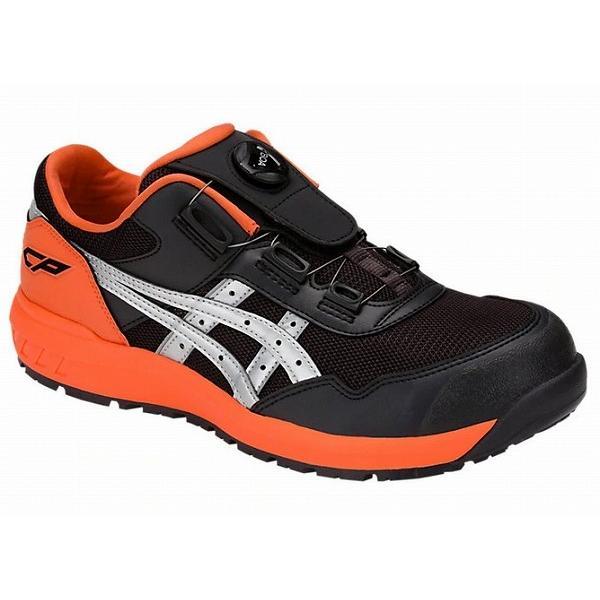 【取り寄せ】アシックス 安全靴 ウィンジョブ ローカットモデル CP209BOA (ZO003) 2020年カタログ掲載モデル|zaou|05