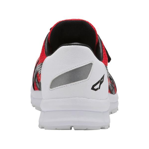 【取り寄せ】アシックス 安全靴 ウィンジョブ CP202 (ZO082) ローカット 2021年カタログ掲載モデル zaou 12