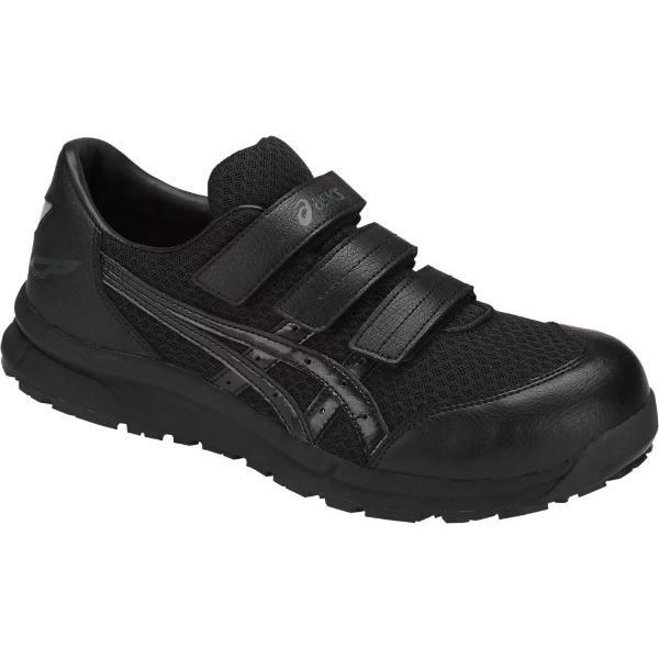【取り寄せ】アシックス 安全靴 ウィンジョブ CP202 (ZO082) ローカット 2021年カタログ掲載モデル zaou 17