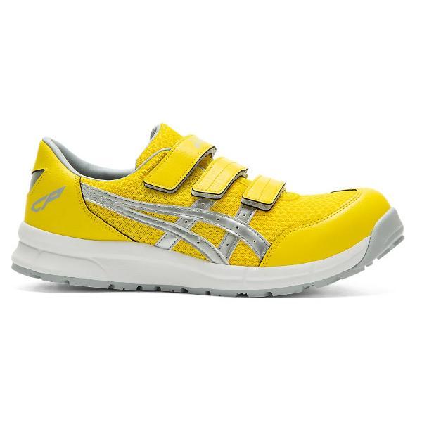 【取り寄せ】アシックス 安全靴 ウィンジョブ CP202 (ZO082) ローカット 2021年カタログ掲載モデル zaou 03