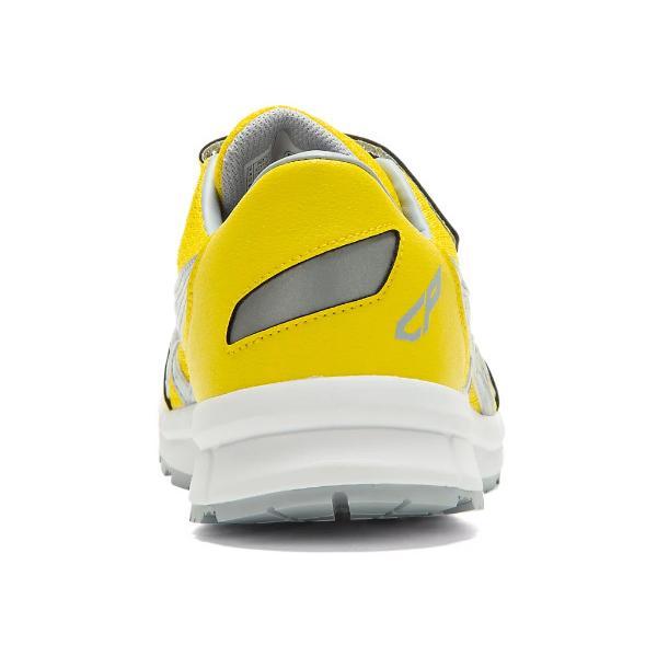 【取り寄せ】アシックス 安全靴 ウィンジョブ CP202 (ZO082) ローカット 2021年カタログ掲載モデル zaou 05