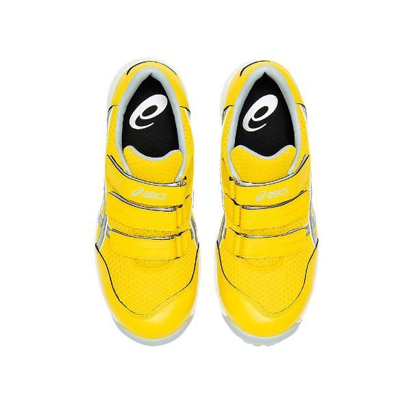 【取り寄せ】アシックス 安全靴 ウィンジョブ CP202 (ZO082) ローカット 2021年カタログ掲載モデル zaou 06