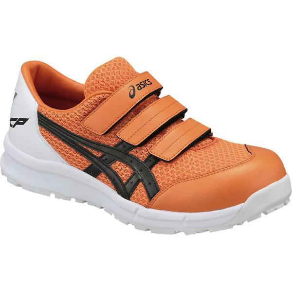 【取り寄せ】アシックス 安全靴 ウィンジョブ CP202 (ZO082) ローカット 2021年カタログ掲載モデル zaou 08