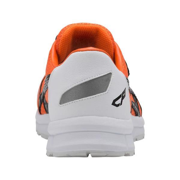 【取り寄せ】アシックス 安全靴 ウィンジョブ CP202 (ZO082) ローカット 2021年カタログ掲載モデル zaou 09