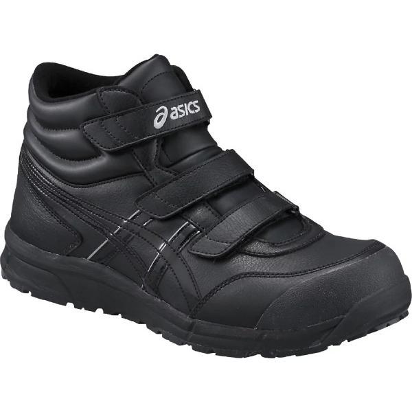 【取り寄せ】アシックス 安全靴 ウィンジョブ CP302 (ZO085) ハイカット 2021年カタログ掲載モデル|zaou|15