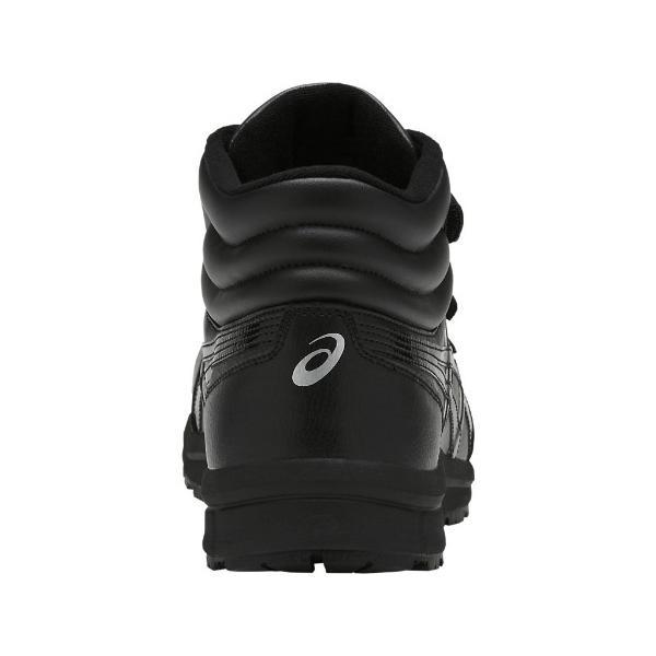 【取り寄せ】アシックス 安全靴 ウィンジョブ CP302 (ZO085) ハイカット 2021年カタログ掲載モデル|zaou|16