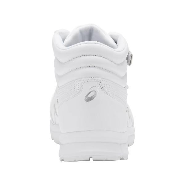 【取り寄せ】アシックス 安全靴 ウィンジョブ CP302 (ZO085) ハイカット 2021年カタログ掲載モデル|zaou|08
