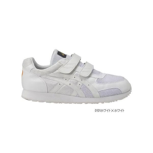 【取り寄せ】アシックス 安全靴 ウィンジョブ 351 (ZO093) ローカット 2021年カタログ掲載モデル zaou