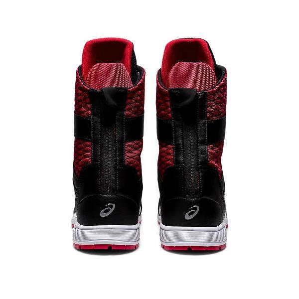 【取り寄せ】アシックス 安全靴 ウィンジョブ CP403 TS (ZO096) ハイカット 2021年カタログ掲載モデル|zaou|05