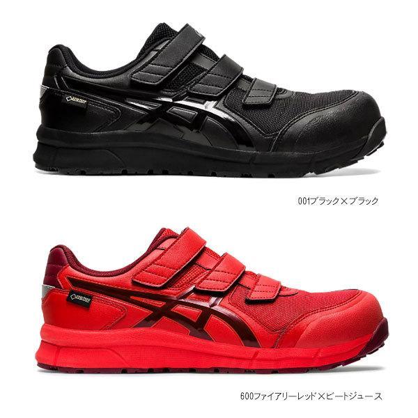 【取り寄せ】アシックス 安全靴 ウィンジョブ CP602 G-TX (ZO094) ローカット 2021年カタログ掲載モデル|zaou