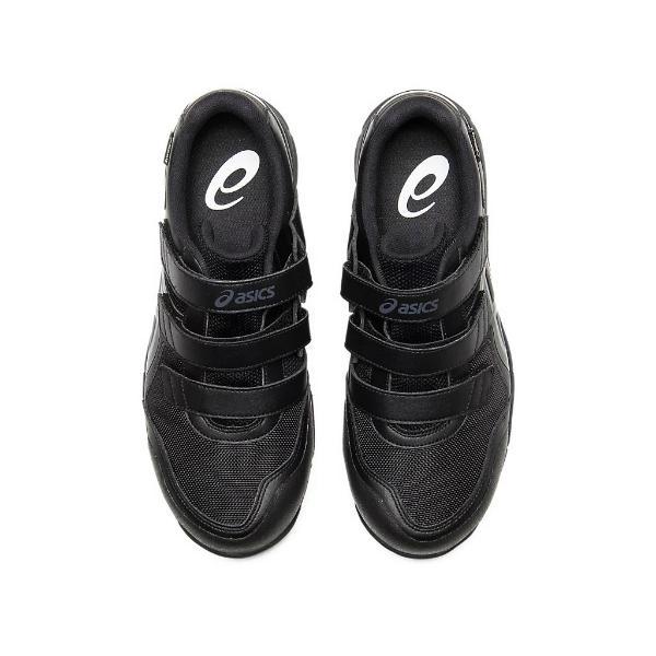 【取り寄せ】アシックス 安全靴 ウィンジョブ CP602 G-TX (ZO094) ローカット 2021年カタログ掲載モデル|zaou|06