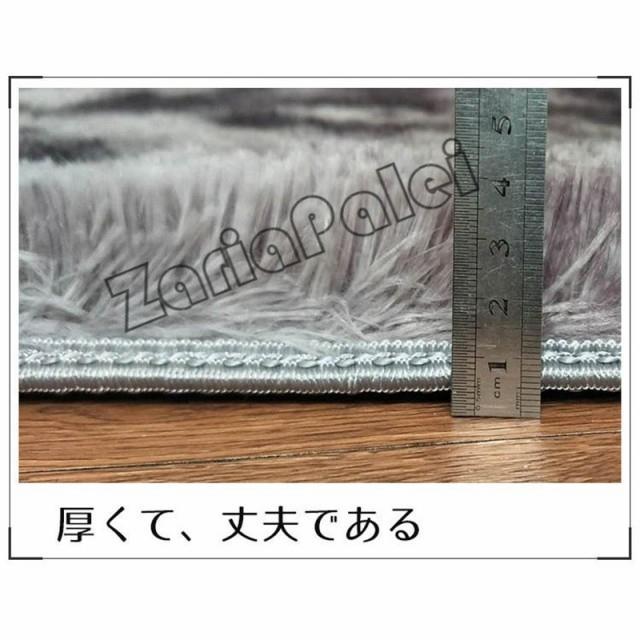 ラグ カーペット 絨毯 オールシーズン 洗える 長方形 滑り止め付き じゅうたん 現代 北欧風ins風 洗濯ok 厚み ふわふわ100*200cm|zariapalei|19