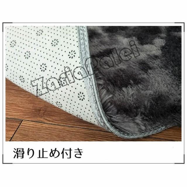 ラグ カーペット 絨毯 オールシーズン 洗える 長方形 滑り止め付き じゅうたん 現代 北欧風ins風 洗濯ok 厚み ふわふわ100*200cm|zariapalei|05