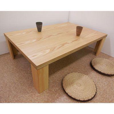 【座卓】超軽量タモ・ナチュラル120折りたたみテーブル|zataku