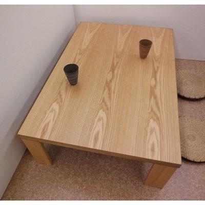 【座卓】超軽量タモ・ナチュラル150折りたたみテーブル|zataku|02