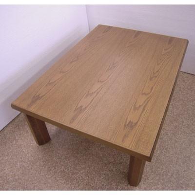 民芸ナラ折れ脚テーブル(120cm)|zataku|02