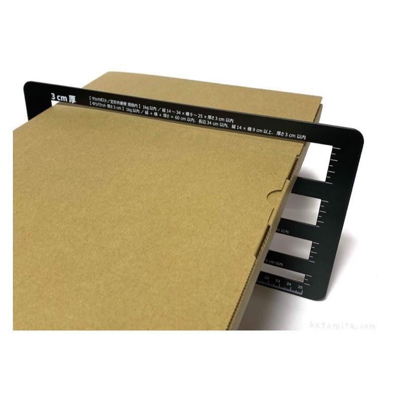 発送用定規 厚さ測定定規 郵便物 厚み 定規 発送用 3cm 2cm 1cm 2.5cm クリックポスト ゆうパケット zazach 02