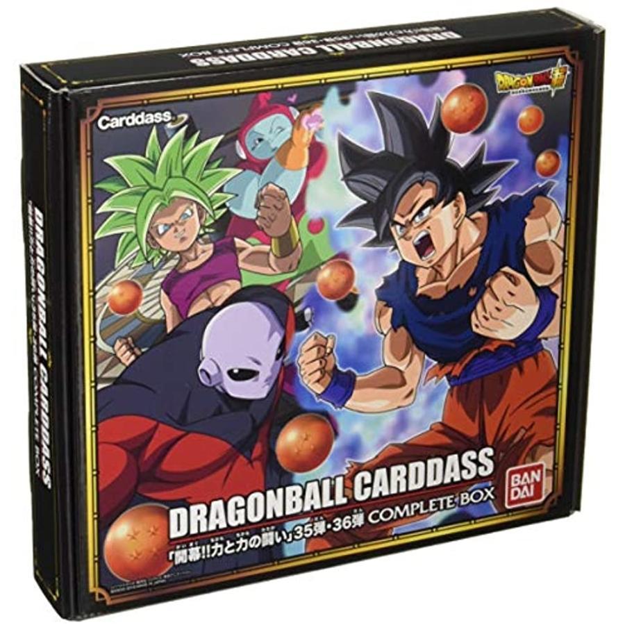 ドラゴンボールカードダス「開幕..力と力の闘い」 35弾・36弾 COMPLETE BOX