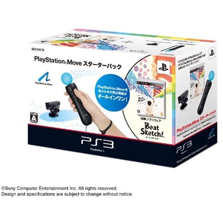 PlayStation Move スターターパック CEJH-15008(Playstation 3)|zebrand-shop