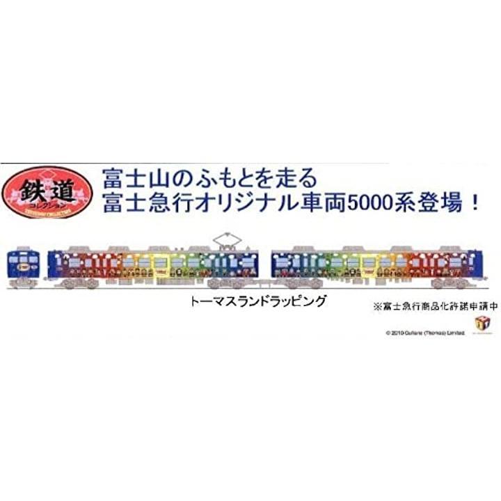 鉄道コレクション 富士急行5000系 2両セット トーマスランドラッピング[4543736225065]