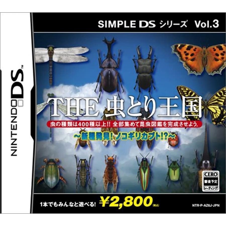 SIMPLE DSシリーズ Vol.3 THE 虫とり王国〜新種発見.ノコギリカブト..〜[NTRPAZ6J]