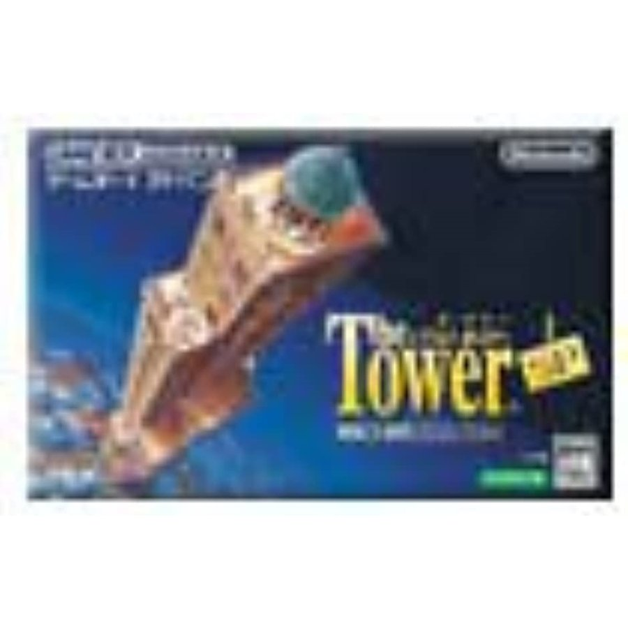 The Tower SP(Game Boy Advance)