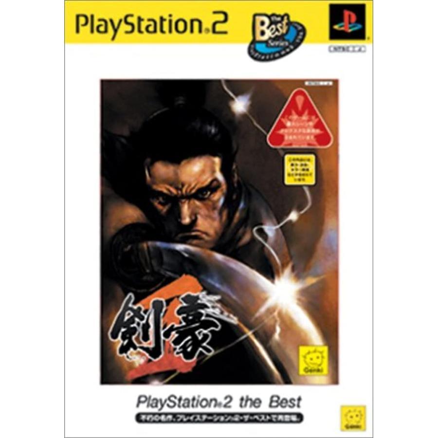 剣豪 2 PlayStation The Best(Playstation 2)|zebrand-shop