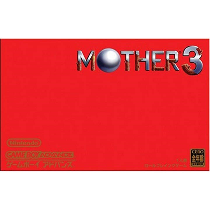MOTHER3[43209-777](Game Boy Advance)