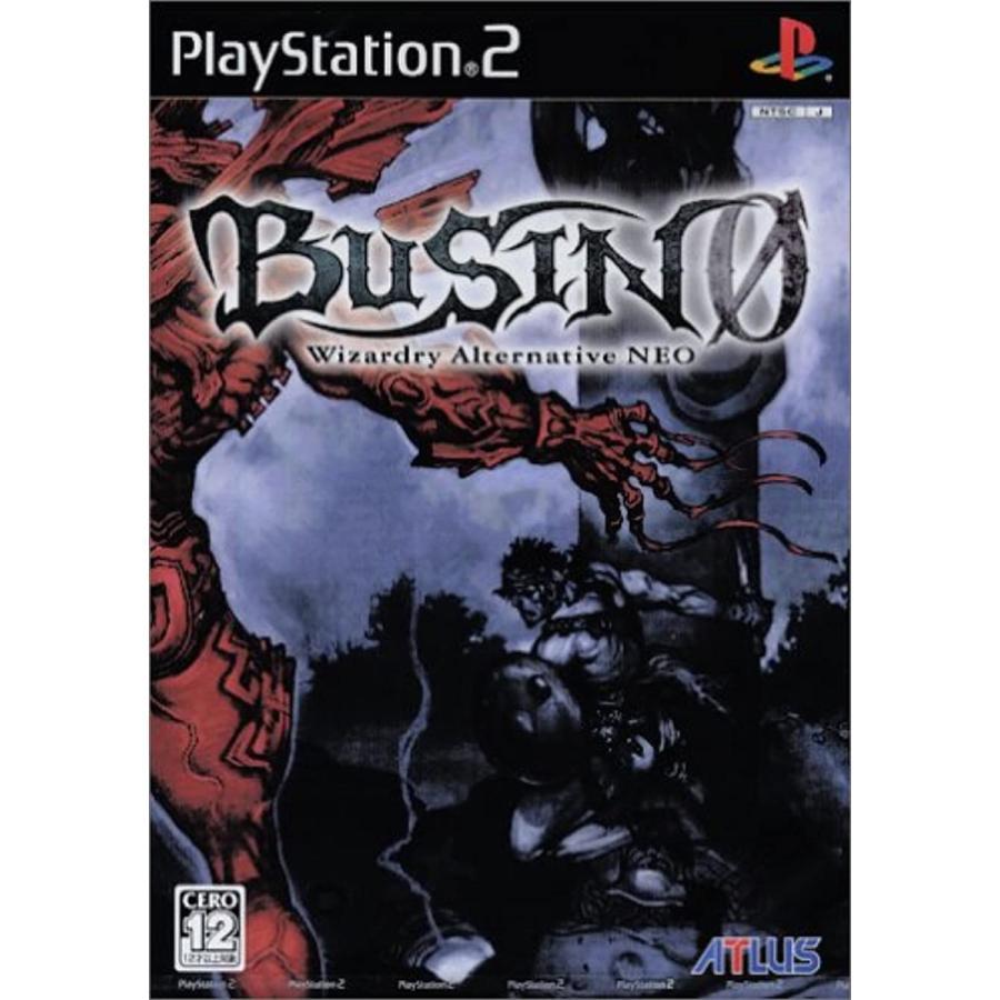 BUSIN φ Wizardry Alternative NEO[43209-3976]