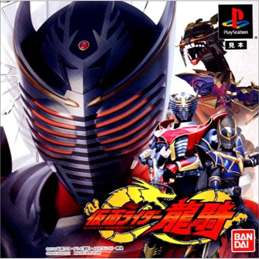 仮面ライダー 龍騎[43169-41850](Playstation)