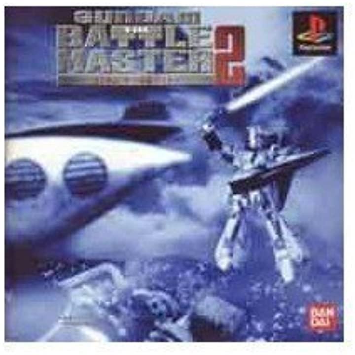 ガンダム・ザ・バトルマスター2[SLPS01286](Playstation)
