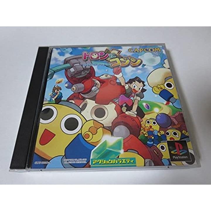 トロンにコブン ロックマンダッシュシリーズ[SLPS02108](Playstation)