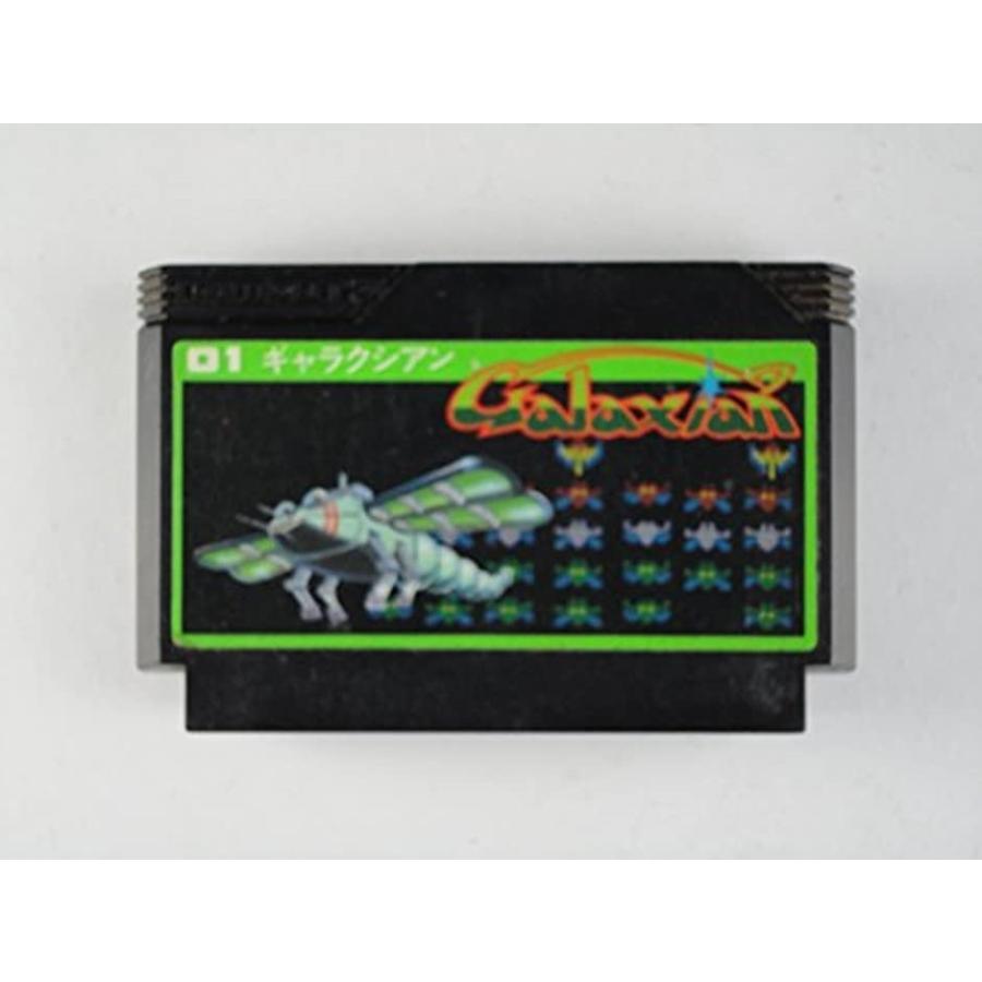 ギャラクシアン[43218-6561](Nintendo Entertainment)