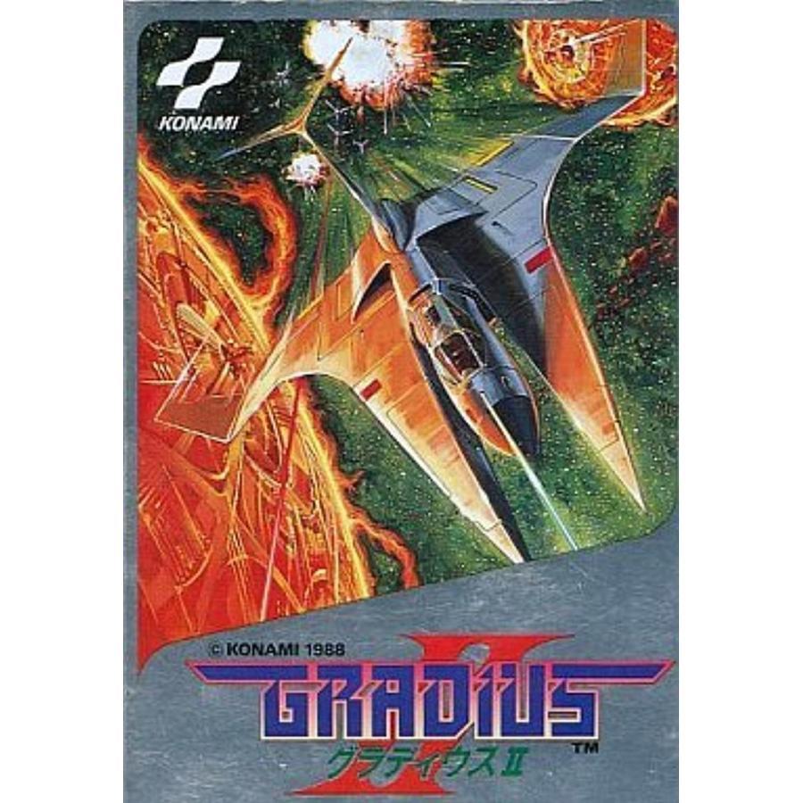 グラディウス2(Nintendo Entertainment)