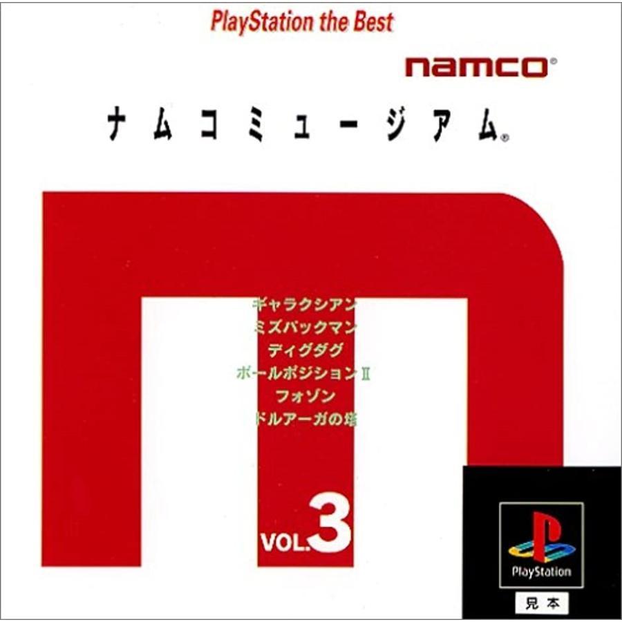 ナムコミュージアム Vol.3 the Best[SLPS91160](Playstation)