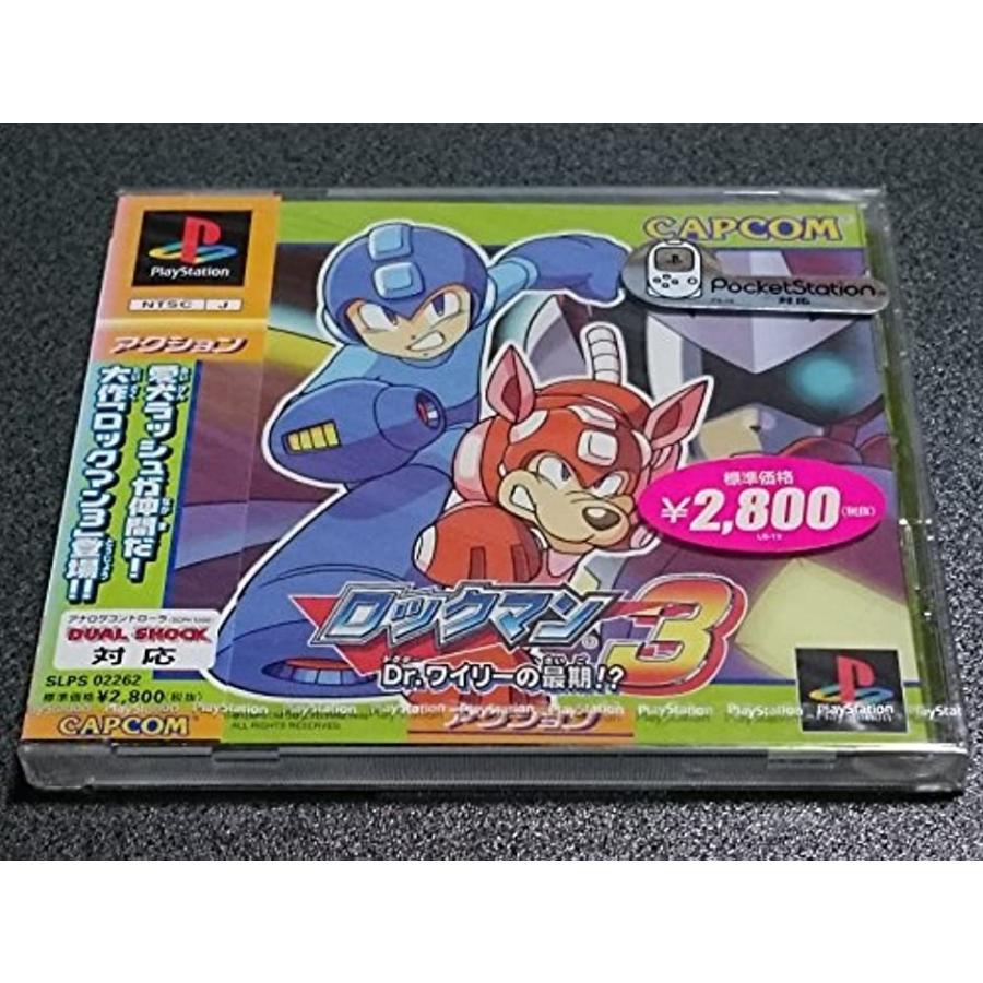ロックマン3 Dr.ワイリーの最期..[SLPS-02262](Playstation)