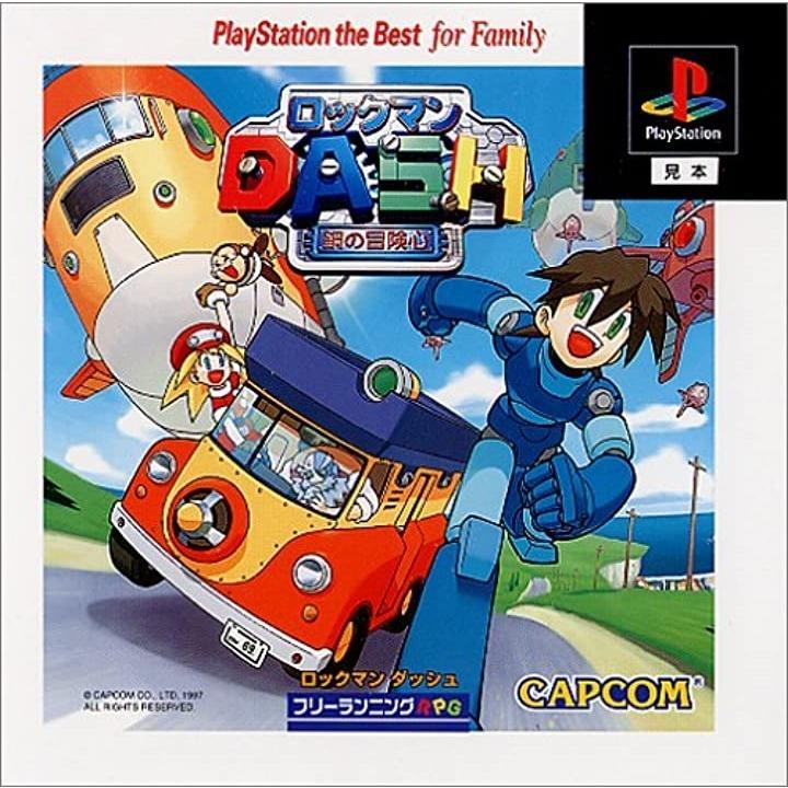 ロックマンDASH the Best for Family(Playstation)