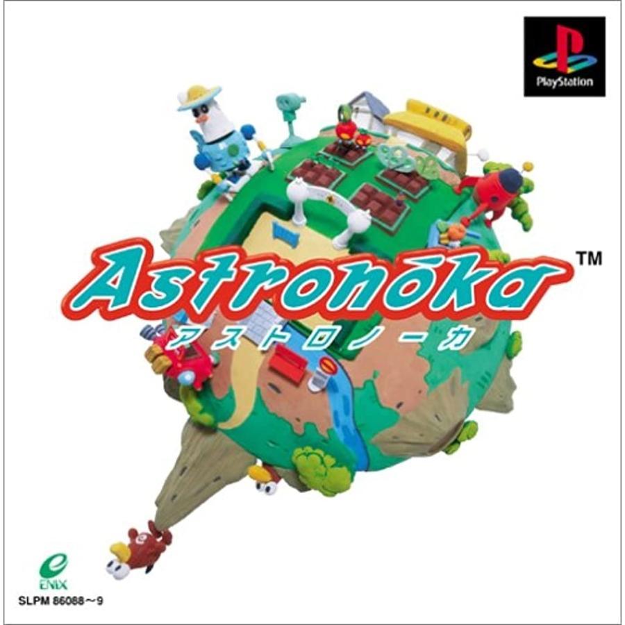 アストロノーカ(Playstation)
