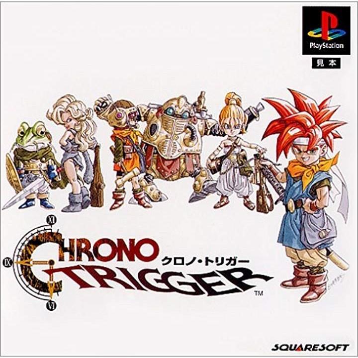 クロノ・トリガー[SLPS-02430](Playstation)